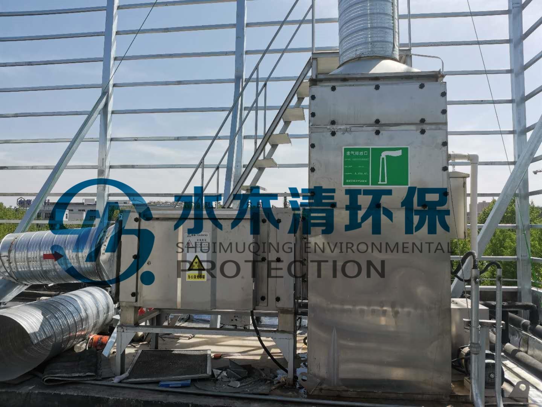 SPF动物房废气处理方案