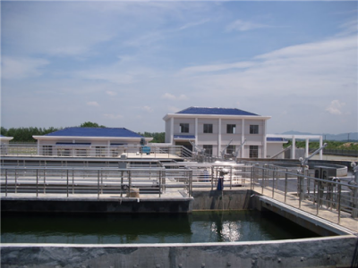 水木清生活污水处理站