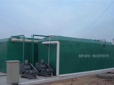 水木清一体化污水处理设备