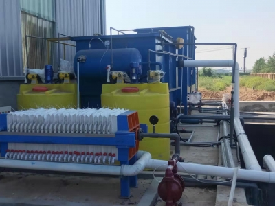 机械厂酸洗磷化废水处理项目