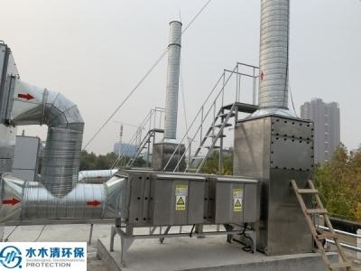 水木清动物房废气处理设备